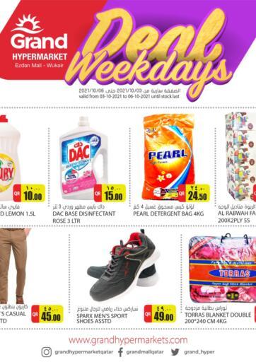 Qatar - Al-Shahaniya Grand Hypermarket offers in D4D Online. Deal Weekdays. . Till 6th October