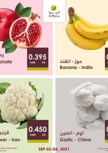 Oman - Muscat Al Meera  offers in D4D Online. Fresh Deals. . Till 4th September