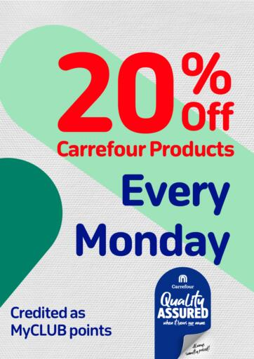 Bahrain Carrefour offers in D4D Online. 20% Off Every Monday. . Only On 22nd August