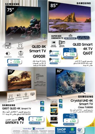 Qatar - Al-Shahaniya Techno Blue offers in D4D Online. Upgrade your home with Samsung. Now its time to shop from Techno Blue. Get Upgrade your home with Samsung  offers and get your products at great discounts. Offers valid Till 22nd February   Hurry Up!!!!!. Till 22nd February