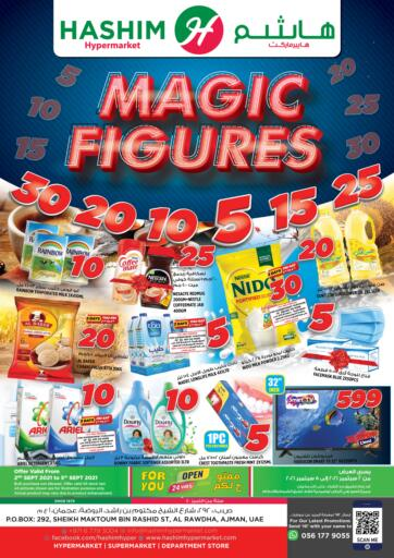 UAE - Sharjah / Ajman Hashim Hypermarket offers in D4D Online. Magic Figures. Magic Figures Are Waiting For You At Hashim Hypermarket.Get Your Products At Exiting Offer.Valid Till 05th September 2021.  Enjoy Shopping!!!. Till 5th September