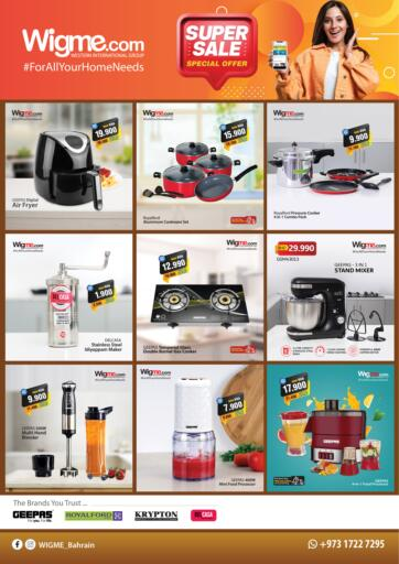 Bahrain NESTO  offers in D4D Online. Wigme.com Super Sale. Wigme.com Super Sale @ NESTO !  Offers on Groceries and Much more are valid Until Stock Last. Get it Now Enjoy Shopping!!. Until Stock Last