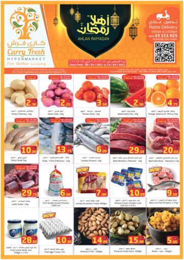 Qatar - Al-Shahaniya Carry Fresh Hypermarket offers in D4D Online. Ahlan Ramadan. Now get this  Ahlan Ramdan Offers on all products from Carry Fresh Hypermarket. hurry now. offer valid Till  14th April. Enjoy Shopping!!!. Till 14th April