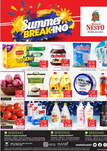 Kuwait Nesto Hypermarkets offers in D4D Online. Summer Breaking. Exciting Offers Waiting For You At Nesto Hypermarkets. Visit Their Nearest Store And Get Everything At Exciting Prices. Valid Till 29th June 2021.  Enjoy Shopping!!!. Till 29th June