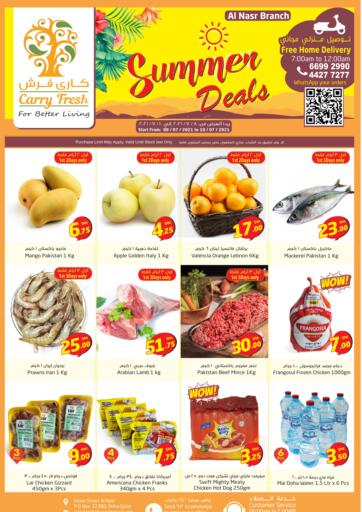 Qatar - Al-Shahaniya Carry Fresh Hypermarket offers in D4D Online. Summer Deals @ Al Nasr. . Till 10th July