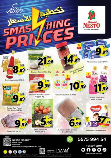 UAE - Dubai Nesto Hypermarket offers in D4D Online. Arjan - Dubai. Visit Your Nearest Nesto Hypermarket to Get Exciting Offer On Your Favorite Products.Offer Valid Till 07th April 2021.  Enjoy Shopping!!!. Till 07th April