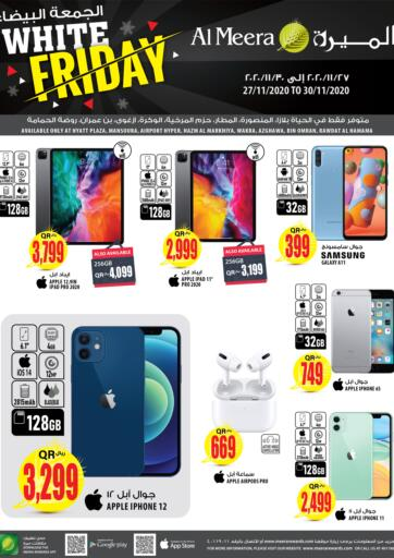 Qatar - Al Shamal Al Meera offers in D4D Online. White Friday. White Friday Offers Are Available At Al Meera. Offers Are Valid Till 30th November. Enjoy Shopping!!!. Till 30th November