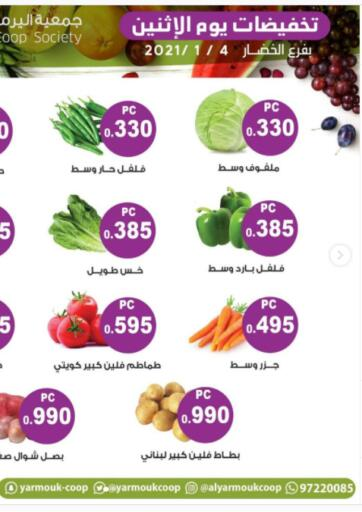Kuwait Al Yarmouk Cooperative Society offers in D4D Online. Fresh Deals. . Only On 4th January