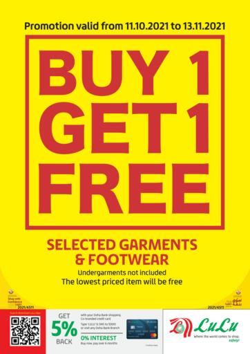 Qatar - Al Khor LuLu Hypermarket offers in D4D Online. Buy 1 Get 1 Free. . Till 13th November