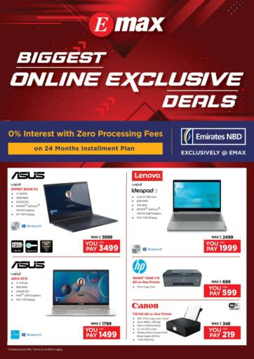 UAE - Ras al Khaimah Emax offers in D4D Online. Biggest Online Exclusive Deals. . Until stock Last