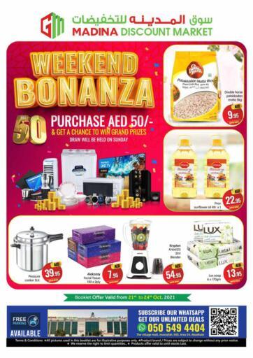 UAE - Abu Dhabi Azhar Al Madina Hypermarket offers in D4D Online. Musaffah,Abudhabi. . Till 24th October