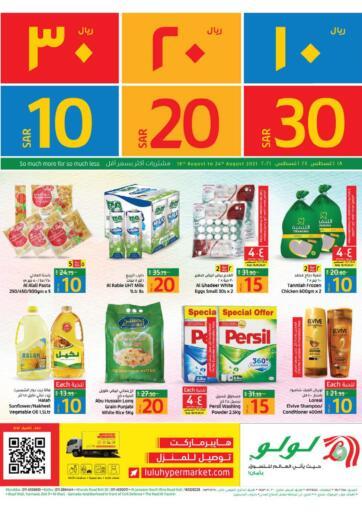 KSA, Saudi Arabia, Saudi - Dammam LULU Hypermarket  offers in D4D Online. 10 20 30 SAR Offers. . Till 24th August