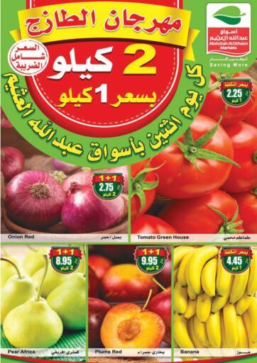 KSA, Saudi Arabia, Saudi - Riyadh Othaim Markets offers in D4D Online. Fresh Food Festival. . Only On 29th March