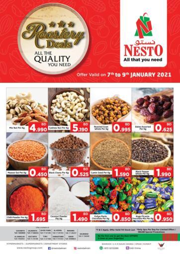 Bahrain NESTO  offers in D4D Online. Roastery Deals. . Till 09th January