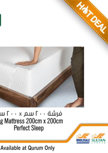 Oman - Muscat Sultan Center  offers in D4D Online. Hot Deal. . Till 14th April