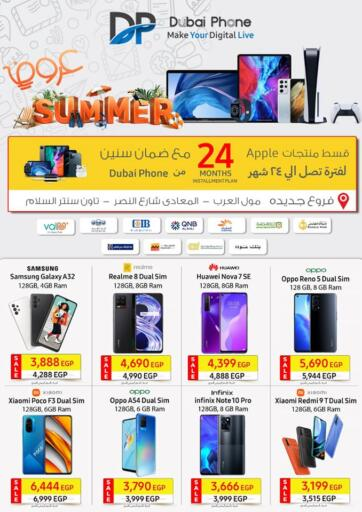 Egypt - Cairo Dubai Phone stores offers in D4D Online. Summer Offers. . Until Stock Last