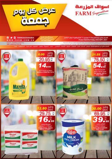 KSA, Saudi Arabia, Saudi - Dammam Farm Superstores offers in D4D Online. Friday Offers. . Only 24th September