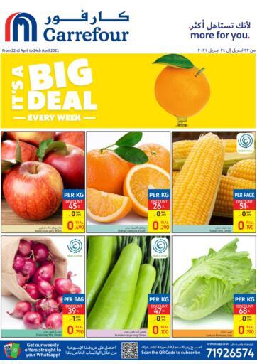 Oman - Salalah Carrefour offers in D4D Online. Its A Big Deal. . Till 24th April