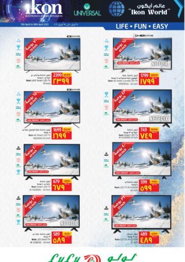 KSA, Saudi Arabia, Saudi - Jubail LULU Hypermarket  offers in D4D Online. Ikon TV World. . Till 18th April