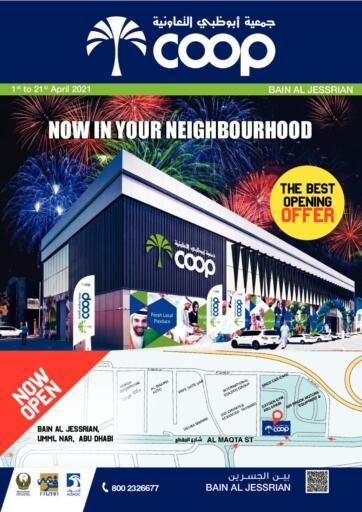 UAE - Abu Dhabi Abu Dhabi COOP offers in D4D Online. Now Open @ Bain Al Jessrian. . Till 21st April