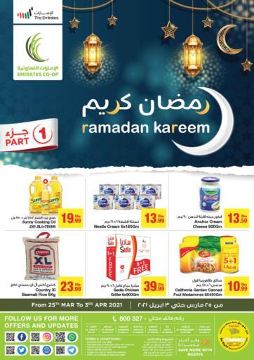 UAE - Dubai Emirates Co-Operative Society offers in D4D Online. Ramadan Kareem. . Till 3rd April