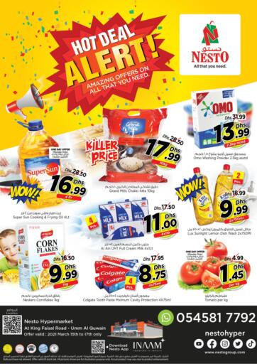 UAE - Umm al Quwain Nesto Hypermarket offers in D4D Online. Umm Al Quwwain. Enjoy Shopping With Nesto Hypermarket, With Their Exciting Offer Available On Varieties of Products Till 17th March. Happy Shopping!!!!. Till 17th March