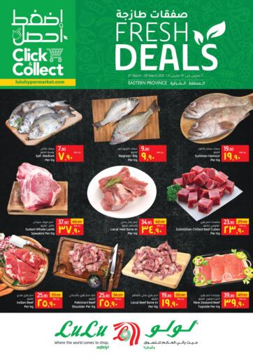 KSA, Saudi Arabia, Saudi - Jubail LULU Hypermarket  offers in D4D Online. Fresh Deals. Fresh Deals At LULU Hypermarket, Offers Going On For Fresh Foods. Grab Your Favorites At Low Price.  Offer Valid Till 23rd March 2021. Happy Shopping!!!. Till 23rd March