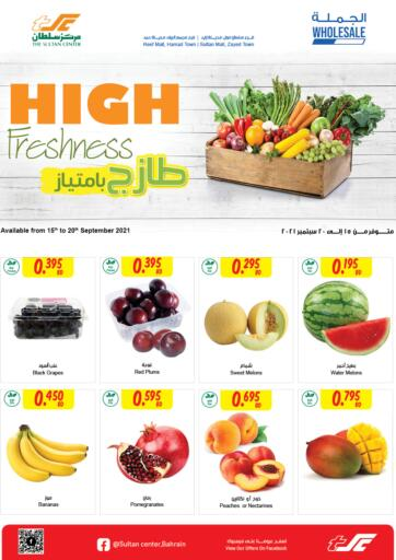 Bahrain The Sultan Center offers in D4D Online. High Freshness @ Reef Mall, Sultan Mall. . Till 20th September