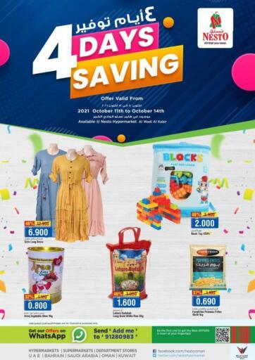 Oman - Salalah Nesto Hyper Market   offers in D4D Online. Al Wadi Al Kabir - 4 Days Savings. . Till 14th October