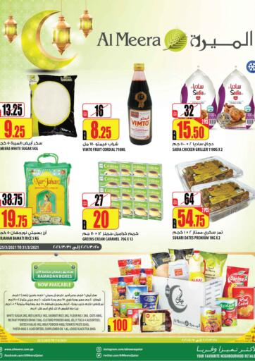 Qatar - Al Khor Al Meera offers in D4D Online. Ramdan Offers. Ramadan Offers Are Available At Al Meera. Offers Are Valid Till  31st March. Enjoy Shopping!!!. Till 31st March