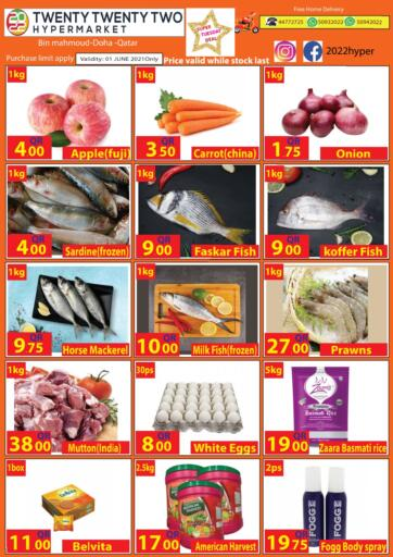 Qatar - Al-Shahaniya Twenty TwentyTwo offers in D4D Online. Special Offer. . Only On 1st June