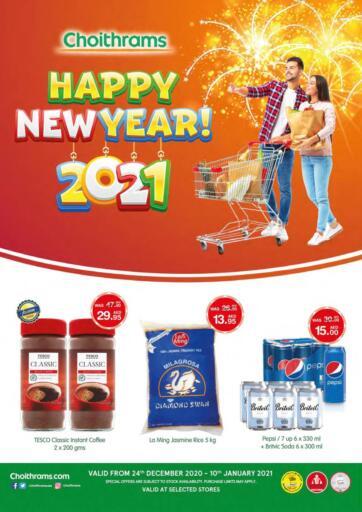 UAE - Ras al Khaimah Choitrams offers in D4D Online. Happy New Year 2021. . Till 10th January