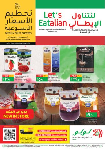 KSA, Saudi Arabia, Saudi - Al Khobar LULU Hypermarket  offers in D4D Online. Let's Eatalian. Rush To Lulu Hypermarket And Get Your Products at Best Prices During 'Let's Eatalian' Deals. Offer Valid Till 08th December 2020. Enjoy Shopping!. Till 8th December