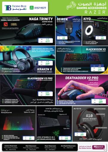 Qatar - Al Khor Techno Blue offers in D4D Online. Techno Blue Gaming Zone. Now its time to shop from Techno Blue. Get Techno Blue Gaming Zone  offers and get your products at great discounts. Offers valid Till 25th September.   Hurry Up!!!!!. Till 25th September
