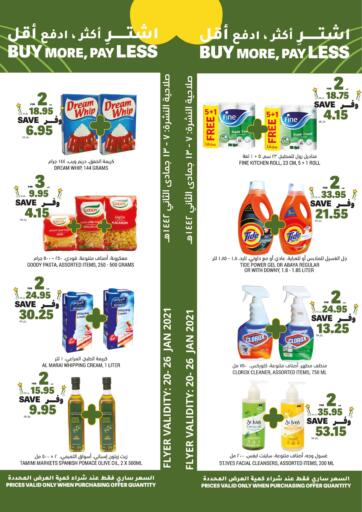 KSA, Saudi Arabia, Saudi - Riyadh Tamimi Market offers in D4D Online. Buy More, Pay Less. . Till 26th January