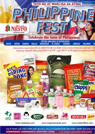 KSA, Saudi Arabia, Saudi - Al Khobar Nesto offers in D4D Online. Philippine Fest. Now you can get your daily products from your favorite brands during 'Philippine Fest' at Nesto Stores! This offer is only valid Until 08th December.. Till 08th December