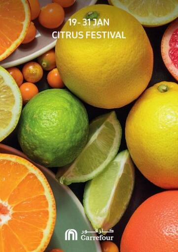 Oman - Salalah Carrefour offers in D4D Online. Citrus Festival. Citrus Festival Offer Is Available At Carrefour. Offers Are Valid Till 31st January 2021. Enjoy Shopping!!. Till 31st January