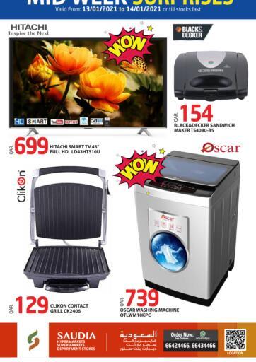 Qatar - Al Shamal Saudia Hypermarket offers in D4D Online. Midweek Surprises. . Till 14th January
