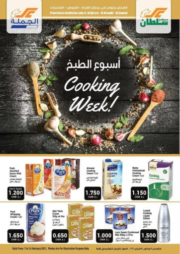 Oman - Salalah Sultan Center  offers in D4D Online. Cooking Week. . Till 14th February