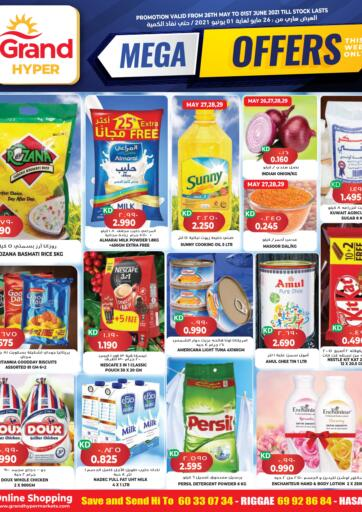 Kuwait Grand Hyper offers in D4D Online. Mega Offers. Exciting Offers Waiting For You AtGrand Hyper. Visit Their Nearest Store And Get Everything At Exciting Prices. Valid Till 1st June 2021.  Enjoy Shopping!!!. Till 01st June