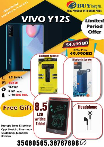 Bahrain B BUY Trading offers in D4D Online. Special Offer. Special Offer @ B BUY Trading! Buy Mobiles & Tabs Of Your Choice At Reduced Rates Only At BBUY Trading This Valentines Day. Offer Valid Till10th May. Happy Shopping!. Till 10th May