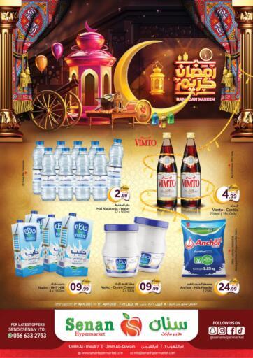 UAE - Umm al Quwain Senan Hypermarket offers in D4D Online. Ramadan Kareem. . Till 17th April