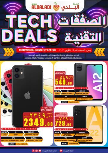 Qatar - Doha Al Baladi Group offers in D4D Online. Tech Deals. . Till 16th October