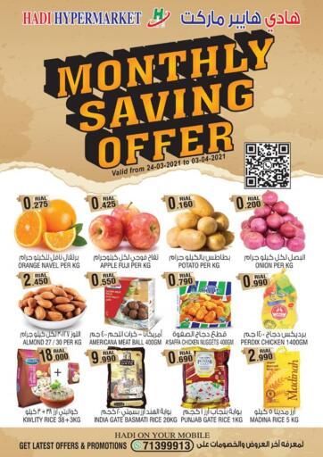 Oman - Salalah Hadi Hypermarket offers in D4D Online. Monthly Saving Offer. . Till 3rd April