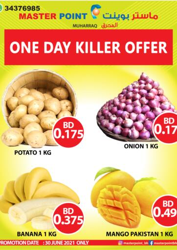 Bahrain Master Point  offers in D4D Online. One Day Killer Offer. . Only On 30th June