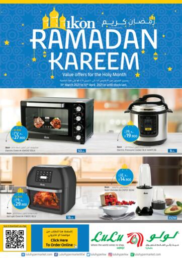 Kuwait Lulu Hypermarket  offers in D4D Online. Ramadan Offer. Visit Your Nearest Lulu Hypermarket And Get Everything At Exciting Offers Valid till 10th April 2021.  Enjoy Shopping!!!. Till 10th April