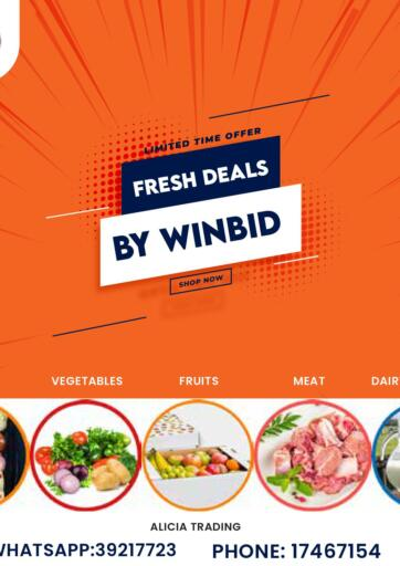 Bahrain Alicia Trading offers in D4D Online. Fresh Deals By Winbid. Fresh Deals By Winbid @ Alicia Trading.. Offer Valid Until Stock Lasts.. Until Stock Last