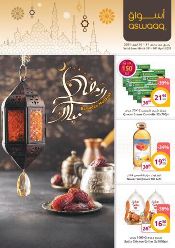 UAE - Dubai Aswaaq Supermarket offers in D4D Online. Ramadan Mubarak. . Till 10th April