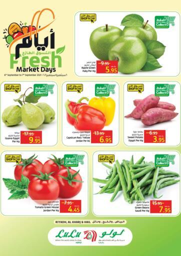 KSA, Saudi Arabia, Saudi - Dammam LULU Hypermarket  offers in D4D Online. Fresh Market Days. . Till 07th September