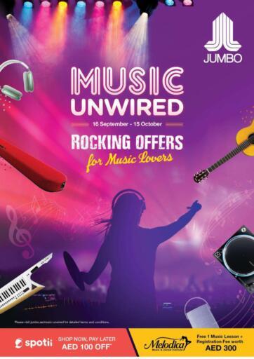 UAE - Sharjah / Ajman Jumbo offers in D4D Online. Rocking offers. . Till 15th october